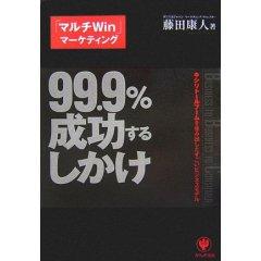 99percent.jpg