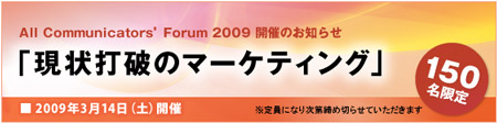 ACF2009_W450.jpg