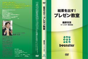 PT_DVD.jpg