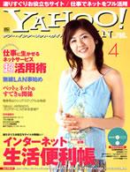 Yahoo_4_05.jpg