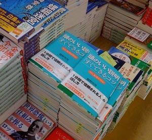 bestseller2.jpg