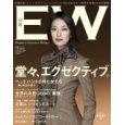 EW0.jpg