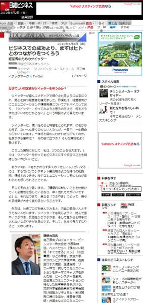 NBO_twitter.jpg
