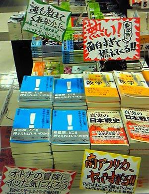akibayurindo_yoryo.jpg