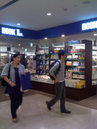 book1st_gotanda1.jpg