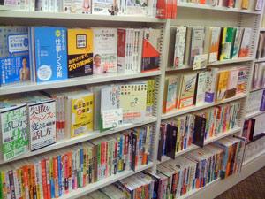 book1st_gotanda2.jpg