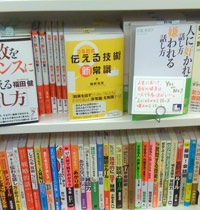 book1st_gotanda3.jpg