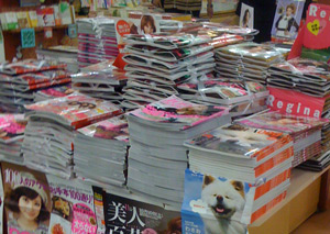 bs-jyoseishi.jpg