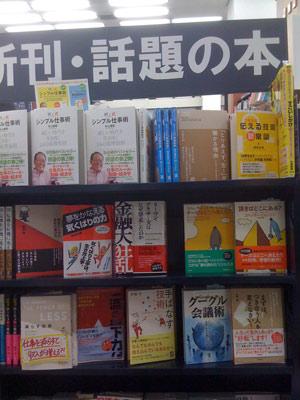 bunkyodo_akasaka.jpg