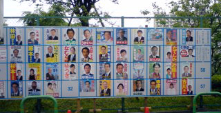 election41607-2.jpg