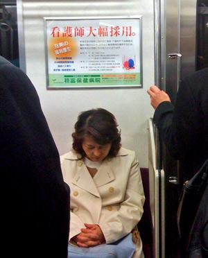 kangoshi42409.jpg
