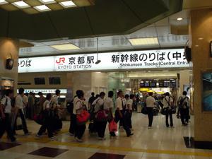 kyoto62107-2.jpg