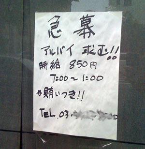 kyubo.jpg