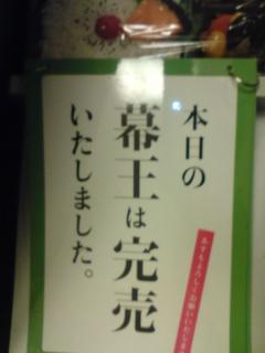 makuo-42707.jpg
