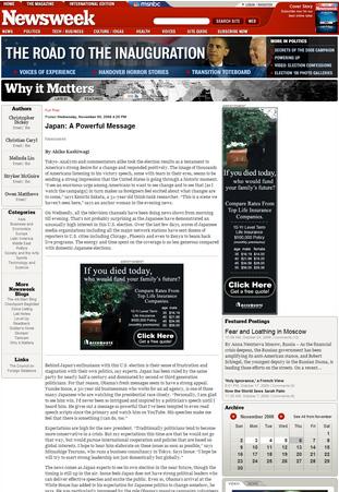 newsweek2008-11-06_142600[2].jpg