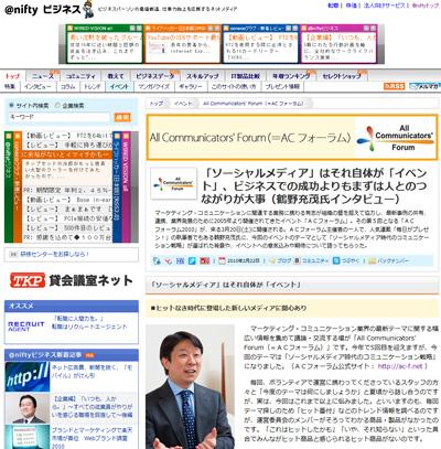 nifty_acf2010.jpg