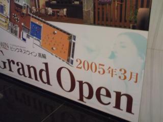 open42807.jpg