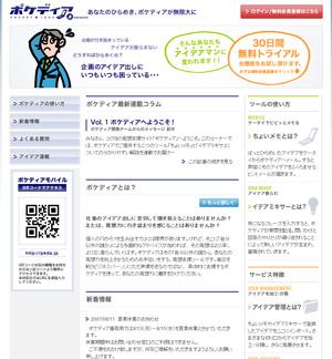 pkda_top.jpg