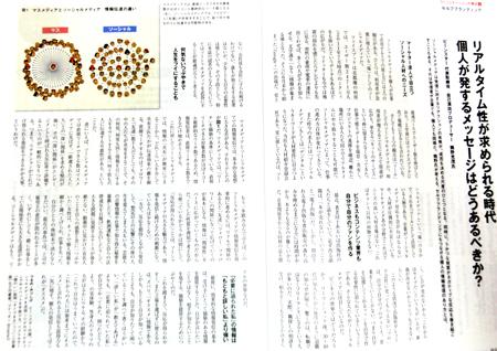 sendenkaigi915-2.jpg