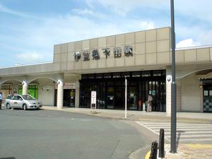 shimoda61207-1.jpg