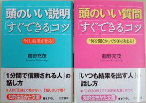 shitsumon-setsumei1.jpg