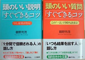 shitsumon-setsumei2.jpg