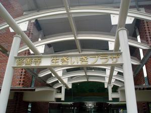 shuzenji61907-2.jpg