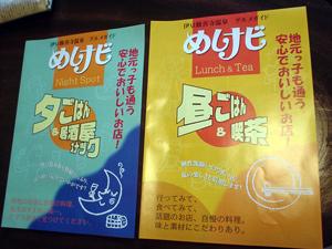 shuzenji61907-6.jpg