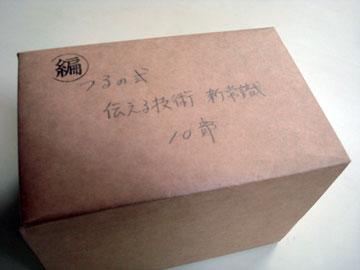 t-shiki-mihon1.jpg