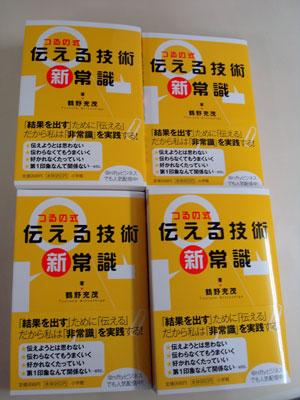 t-shiki-mihon2.jpg