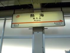 shimoda61207-8.jpg