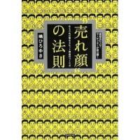 uregao_book.jpg