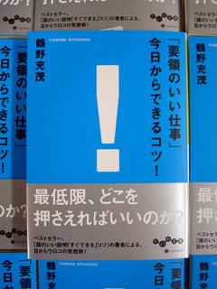 yoryo-1.jpg