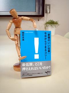 yoryo-3.jpg