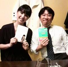 yoshihara_112009-2.jpg