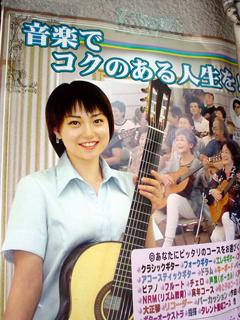 koku_music.jpg