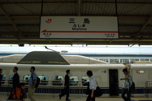 mishima090606-1.jpg