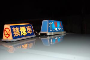 taxi062606-1.jpg