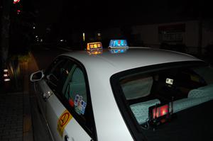 taxi062606-2.jpg