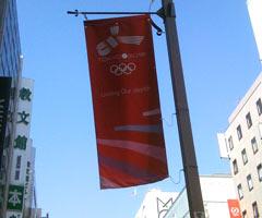 tokyo_olympic1.jpg