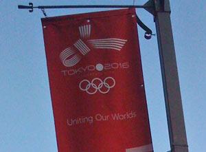 tokyo_olympic2.jpg