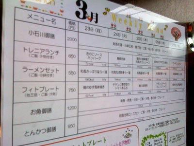 toyota_menu.jpg
